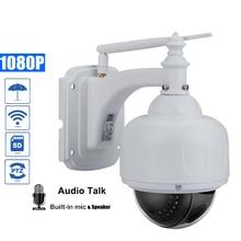 OwlCat sony HD 960 P 1080 P PTZ IP Камера Wi-Fi открытый P2P Onvif 5X зум двухстороннее обсуждение аудио слот для карты SD видеонаблюдения Wi-Fi Камера