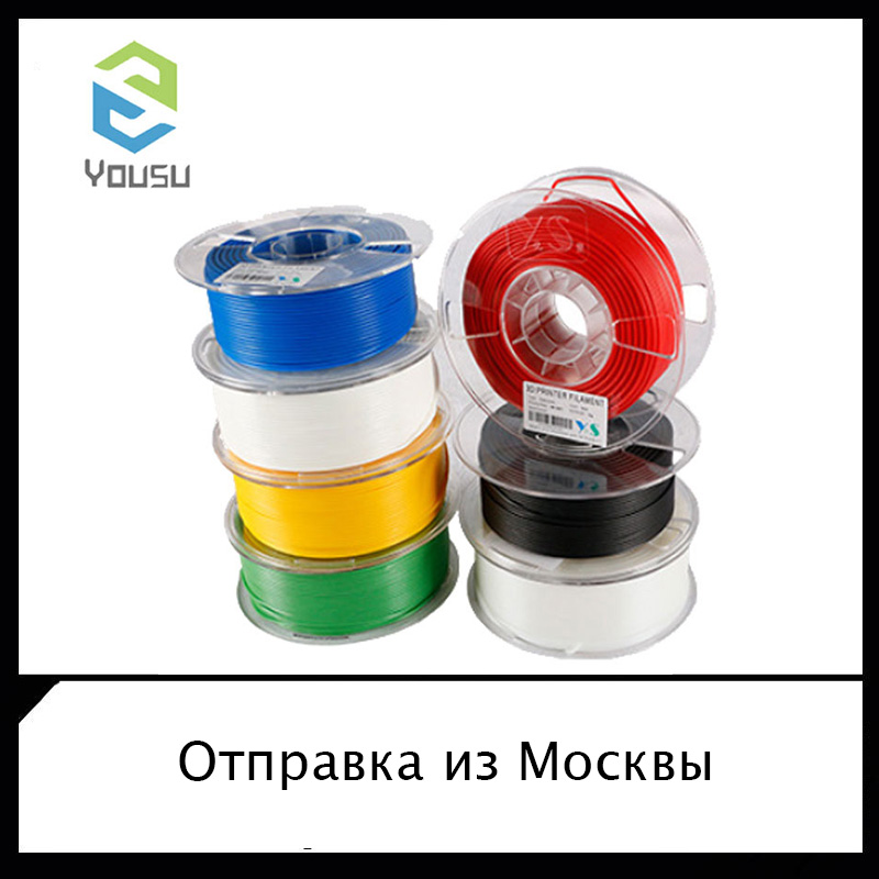 YOUSU FLEX filament plastic for 3d printer/ 0.5 kg 170m/diameter 1.75 mm/ shipping from Moscow 100 mm diameter roller silicone sleeve for corona treater