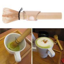 Японская церемония бамбуковый чай венчик для пудры Ретро зеленый чай Chasen кисти инструменты Переносной Домашний чайные предметы