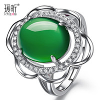 Natural Green Chalcedony Open Ring Female 925 Pure Silver Jewelry Personalized Fashion Finger Ring Lovers Gift