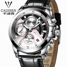 Cadisen Multifunction Auto Data Sport Military Men's Watches Dive Stainless Steel Men's Army Quartz Watch-Men's leather Watch