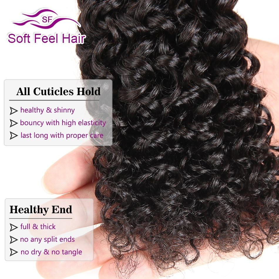 Mjukt Feel Hair 1/3 / 4PCS Kinky Curly Hair Bundles Brazilian Hair - Mänskligt hår (svart) - Foto 5