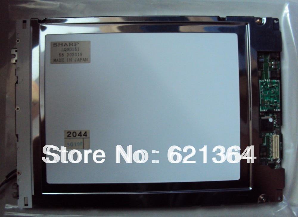 LQ9D151     professional  lcd screen sales  for industrial screenLQ9D151     professional  lcd screen sales  for industrial screen