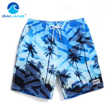 GAILANG Brand Swimsuits Active Bermudas Swimwears Quick Dry Beach Boardshorts Boxers