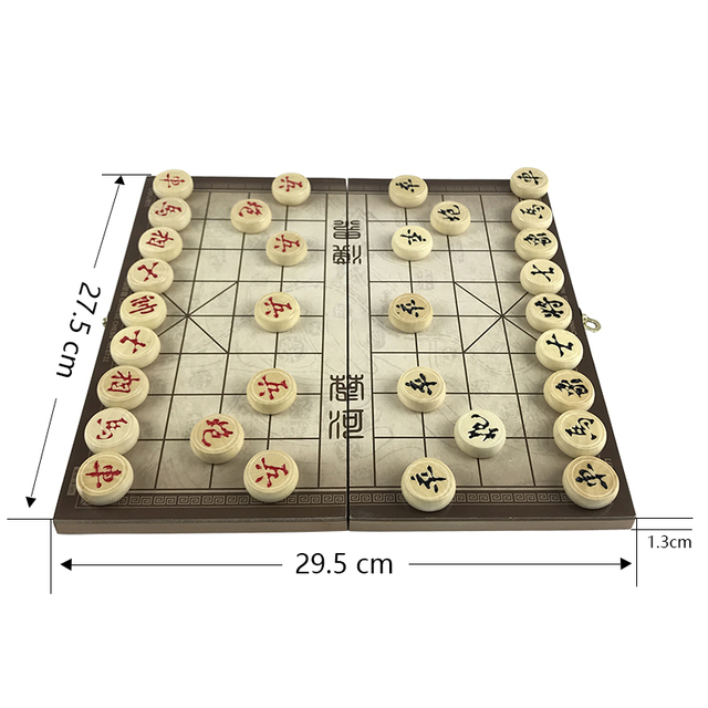 Jeu d'échecs chinois, jeu de société pliable en bois 29.5x27.5x1.3 CM, boîte chinoise, pièces en bois 2