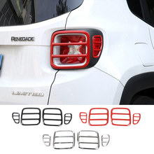 Newest Arrival Black Red Silver Tail Lamp Guards Metal Rear Light Covers for Jeep Renegade 2015 up