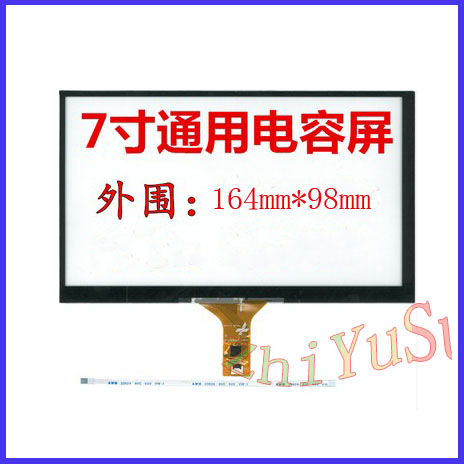 ZhiYuSun New 7 Inch Touch Screen Digitizer Glass For Car Ridios  Free Shipping 164mm*98mm JR-007-01 Compatible