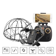 EBOYU(TM) S166HW Foldable RC Quadcopter Drone Altitude Hold & Headless Helicopter w/ FPV Wifi 0.3MP Camera Ball Protector Guard