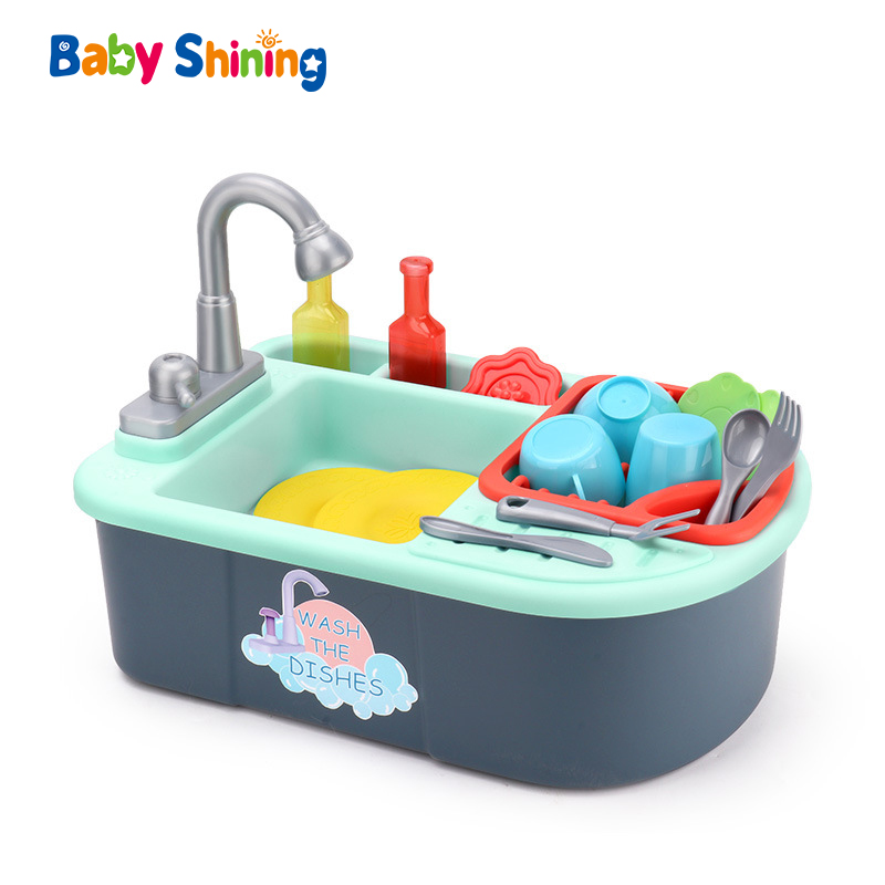 Baby Shining Kids Simulation Pretend 2Kinds Circulate Play Water Electricity 17PCS  Multi-Function Environmental Kitchen Toys