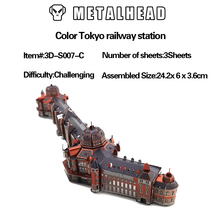 Cor de alta qualidade Tóquio estação ferroviária de Metal Corte A Laser Modelo de Puzzle 3D Educacional Jigsaw DIY Adulto Criança Decoração KMS007