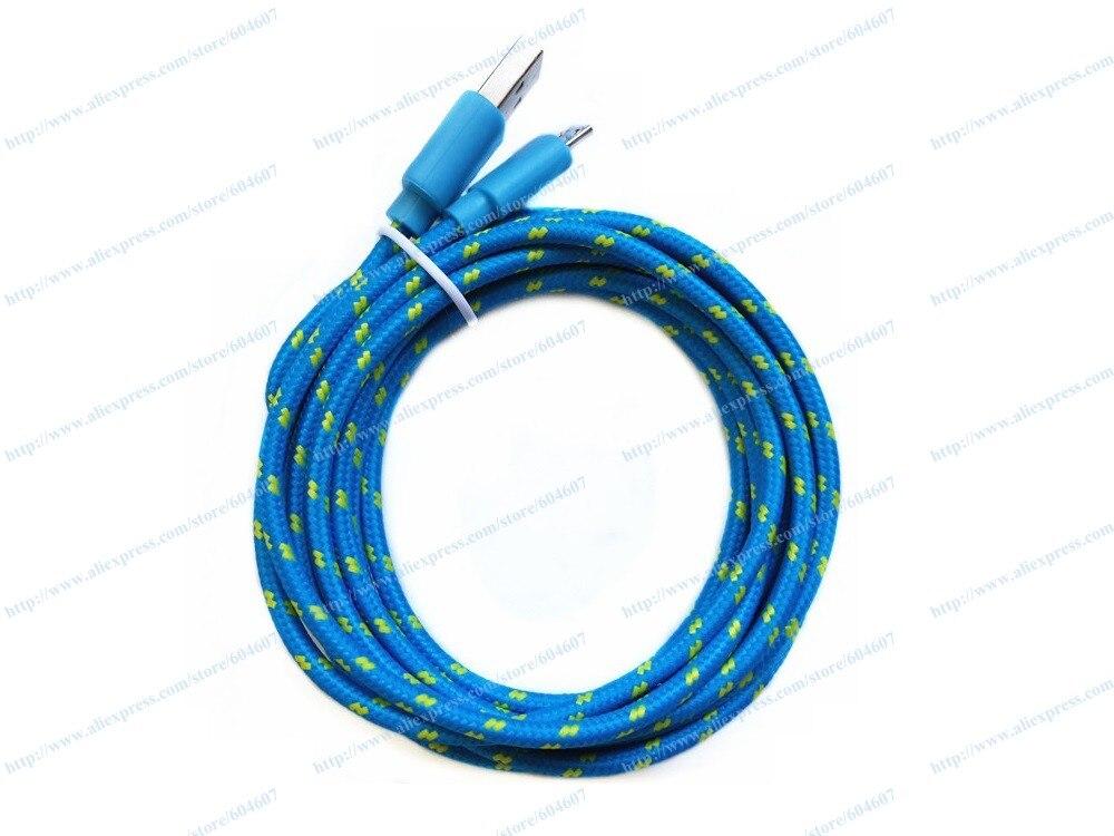 V8 3m Blue