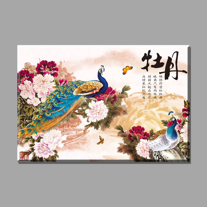 Buy peacock and red pink peony flowers chinese paintings pictures canvas - Peacock home decor wholesale photos ...