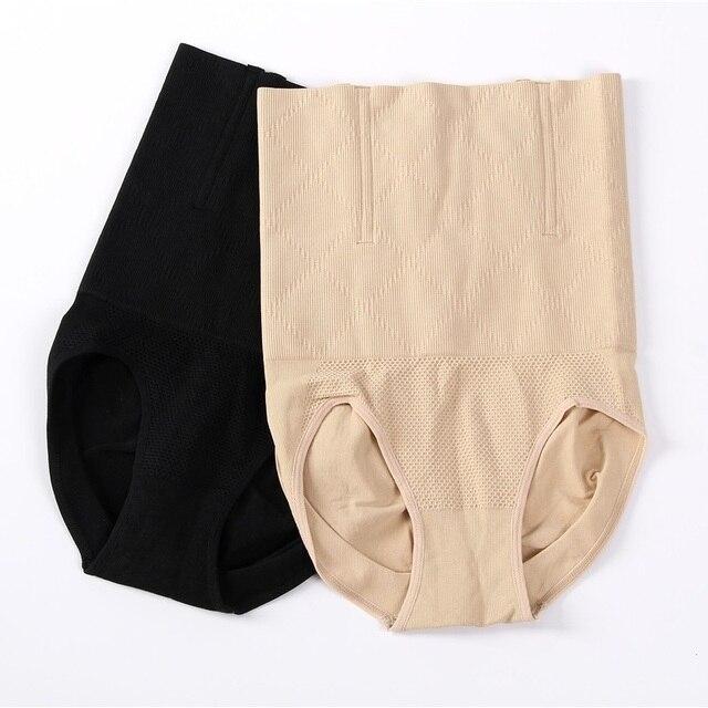 2e4113272e930 Women seamless tummy Belly Control Briefs Waist Slimming Shapewear Shaper  Panty High waist corset panties Girdle Underwear