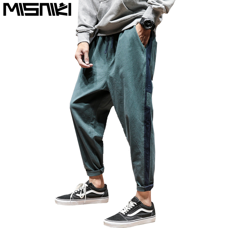 Misniki Men Joggers Sweatpants Match Color Pants Feet Ninja Trousers Man Cotton Harem Casual