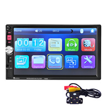 TOPSOURCE 7080B Double Din Car MP5 Player Bluetooth Auto Car MP4 Video Player Radio Remote Control With Rear View Camera