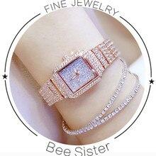 New Hot Sale Watch High-End Linked List Custom Womens Imported Quartz Movement Full Of Diamonds Female