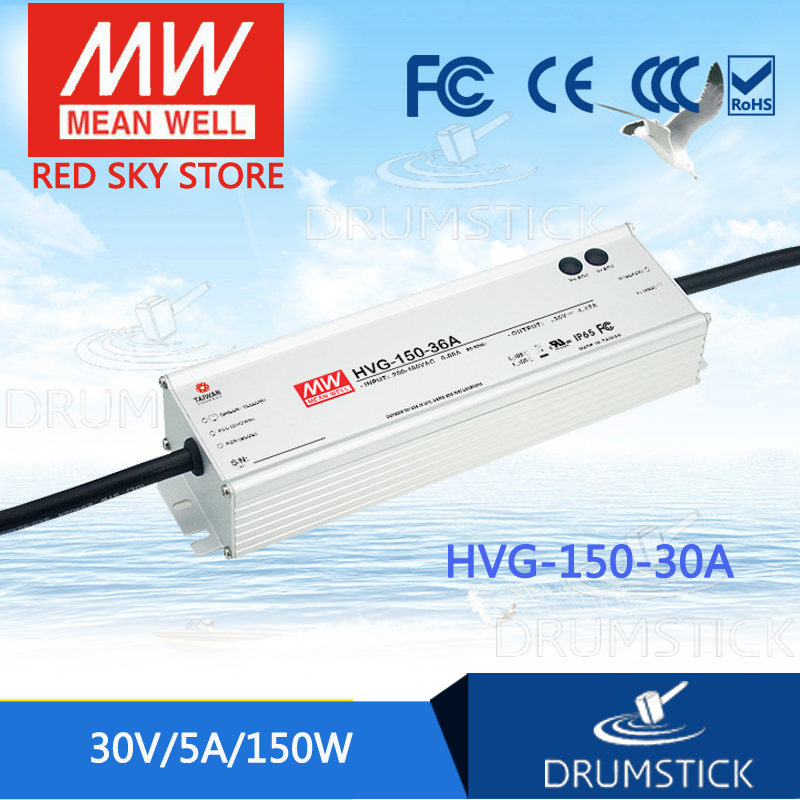100% Original MEAN WELL HVG-150-30A 30V 5A meanwell HVG-150 30V 150W Single Output LED Driver Power Supply A type 1mean well original hvg 100 15a 15v 5a meanwell hvg 100 15v 75w single output led driver power supply a type