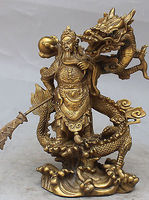 10Chinese Fengshui Bronze Guan Gong Yu Warrior God Sword Stand in Dragon Statue