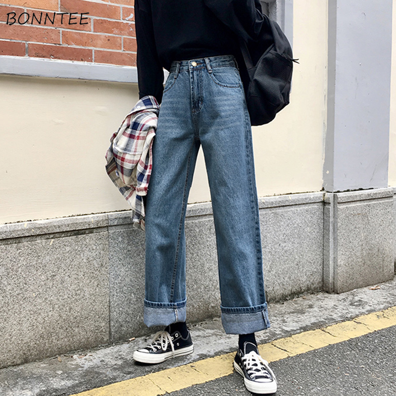 Jeans Women Spring Summer Trendy Korean Style All-match Simple Retro Loose Streewear Ulzzang High Quality Womens Trousers Chic