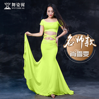 Hot Sale New Oriental Dance Costumes Wuchieal woman Belly Dance Costume top+skirt suits performance Clothes 2758