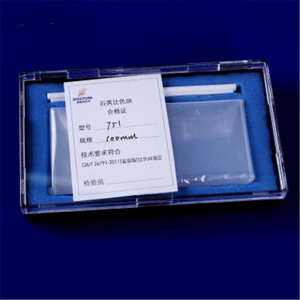 1Pcs 100mm Path Length JGS1 Quartz Cuvette Cell With Lid For Spectrophotometers 1pcs 5mm path length jgs1 quartz cuvette cell with with screw cap for spectrometer 4 widows