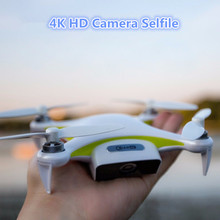 Professional selfile mini intelligence RC drone CAM optical flow 13MP 4K HD Camera smart RC portable GPS Drone vs breeae dobby