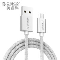 ORICO USB Data Charger Cable Nylon Braided Wire Metal Plug Micro USB Cable for Samsung Sony HTC 1 Meter Silver
