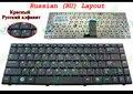 Новый Ноутбук клавиатура Ноутбука для SAMSUNG NP-R519 R519 Черный Русский RU version-V020660AS1 RU