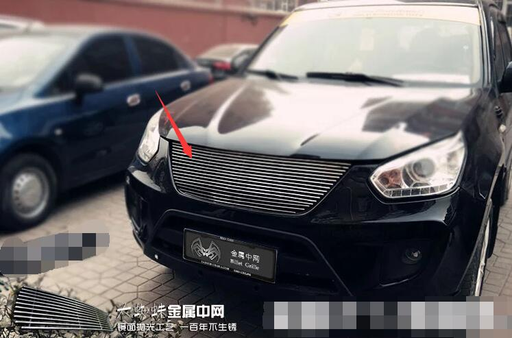 high quality Stainless steel Car front bumper Mesh Grille Around Trim Racing Grills for Chery Tiggo 2009-2013 car-styling bowtie hemp black ankle strap white canvas espadrilles shoes bow flats fisherman sandals ladies lace up women straw cute pom pom