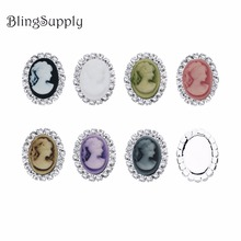 Free shipping 19*24mm oval cameo rhinestone button flatback can choose colors 10PCS/lot(BTN-5659)(China)