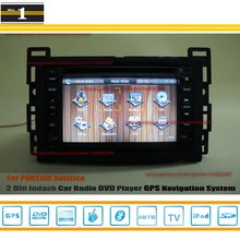 For Saturn Aura 2006~2009 – Car Radio Stereo CD DVD Player / HD Touch Screen Audio Video GPS Navigation System
