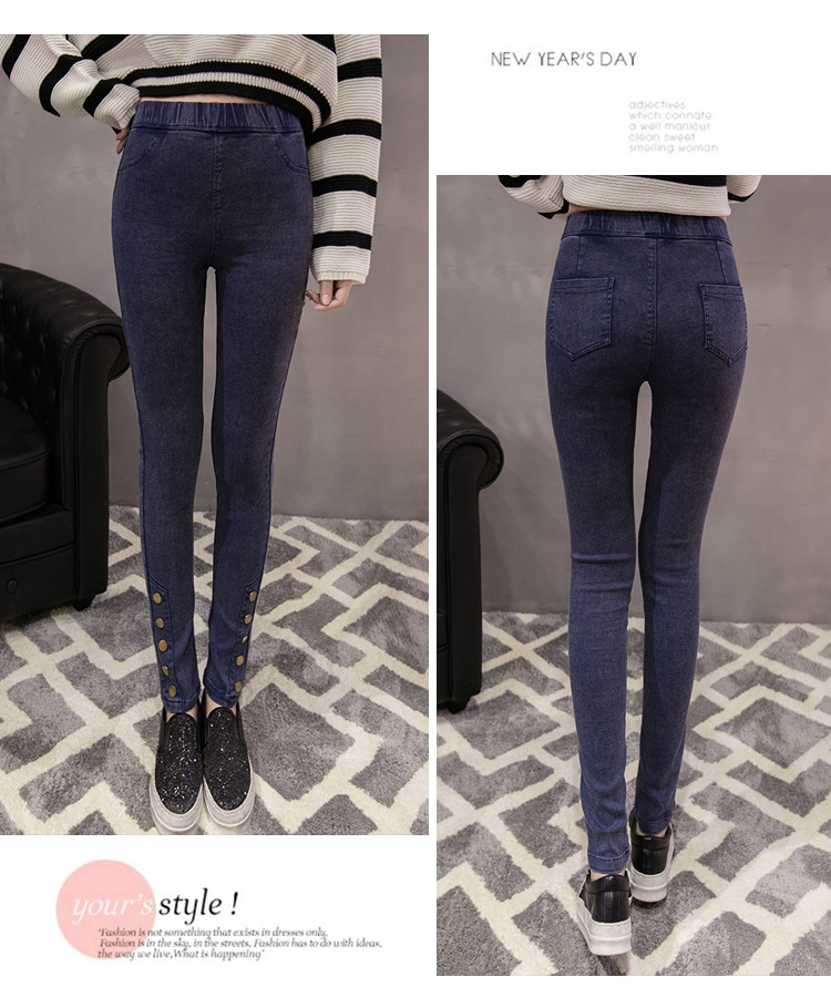18 New Fashion Jeans Women Pencil Pants High Waist Jeans Sexy Slim Elastic Skinny Pants Trousers Fit Lady Jeans Big Size 1348 9