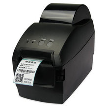 58mm label  barcode printer with direct thermal label and adhesive sticker pritner USB GP2120T for coffee store