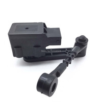 For LR3 Land Rover Discovery 3 front right ride height suspension sensor RQH500061,LR020157,LR019136