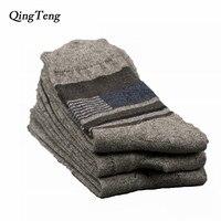 3 Pairs Lot Thermal Merino Wool Socks Men QingTeng Autumn Winter Thick Cashmere Mens Winter Thick
