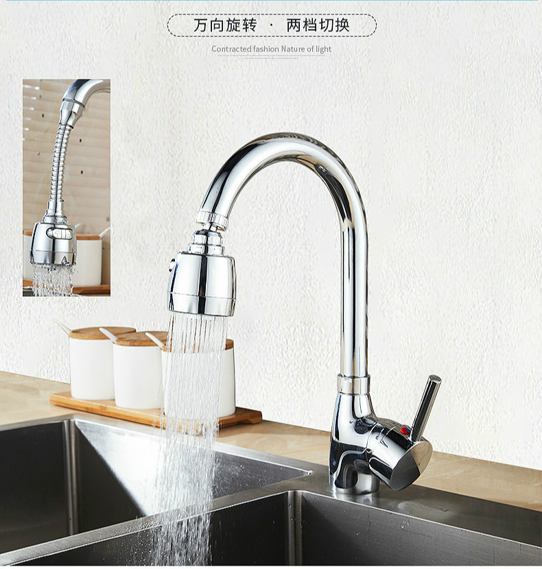 Kitchen Faucet Extension: Hair 2 Sets Of Kitchen Faucet Spatter Head Extension Extender Universal Water Saving Device Can