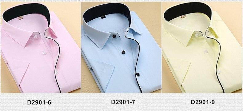 Летняя Стильная мужская брендовая одежда с отложным воротником, рубашки с коротким рукавом, мужские рубашки, приталенная Однотонная рубашка для мужчин