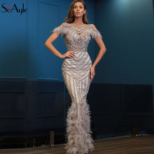 09a018ba5 SoAyle Luxury Evening Dresses 2018 Feathers Sequins Beaded Dress vestido de  Festa Sleeveless Prom Dresses Evening