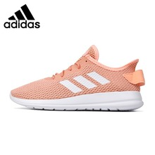 Original New Arrival NEO Lable Adidas YATRA Women's Skateboarding Shoes