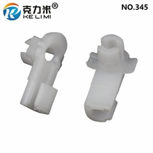 KE LI MI Auto Car Door Lock Rod Clip Fasteners White Nylon