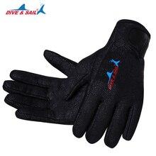Перчатки для дайвинга и паруса 1,5 мм из неопрена с защитой от царапин, перчатки для плавания с нейлоновой лентой для зимнего теплого плавания, дайвинга, серфинга и Сноркелинга