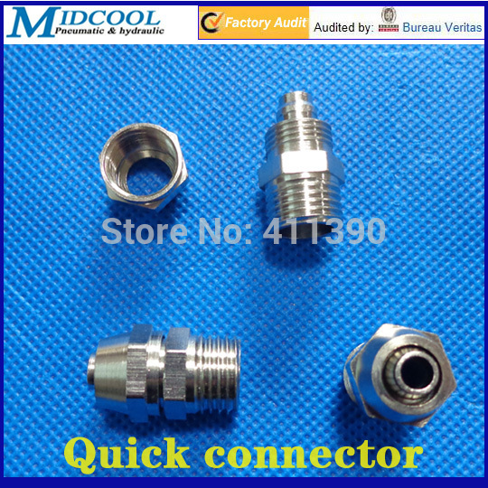 Straight Quick Connector male <font><b>1/4</b></font>