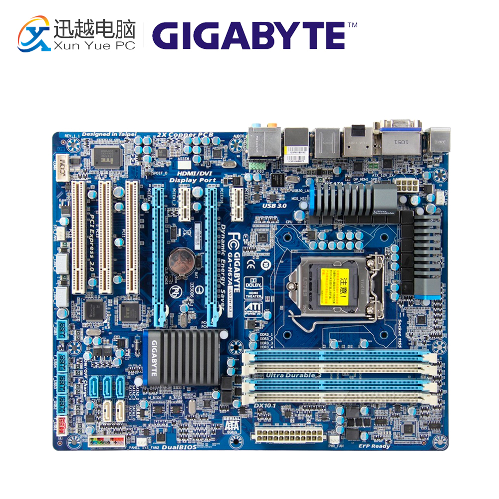 Gigabyte GA-PH67-UD3-B3 Dynamic Energy Saver 2 XP