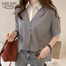 2018 new summer striped blouse shirt plus size female office lady style women clothing short sleeved