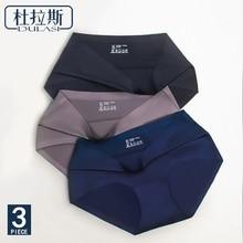 Women Seamless Ice Silk Panties (3pcs/set)