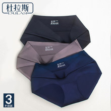 980f86581f34 Online Get Cheap Silk Panties for Girls -Aliexpress.com | Alibaba Group