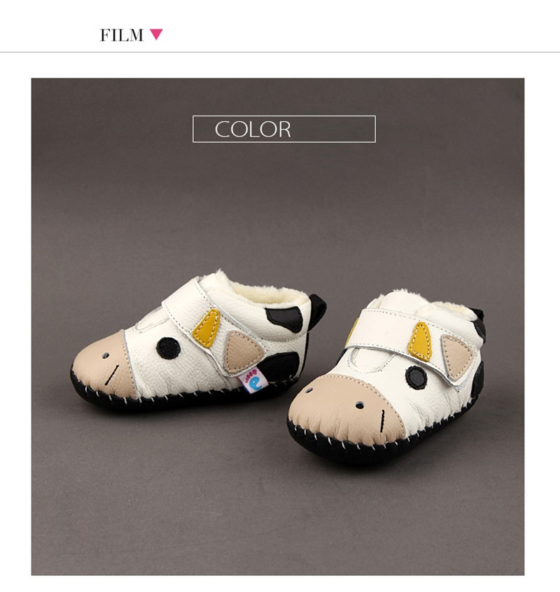 Baby First Walker Shoes (18)