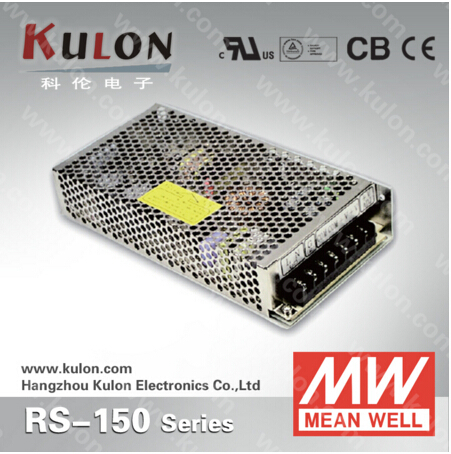Meanwell RS-150 Single Output Power Supply 150W 3.3V/30A 5V/26A 12V/12.5A 15V/10A 24V/6.5A 48V/3.3A 88-264VAC CB UL CE approved цена 2017