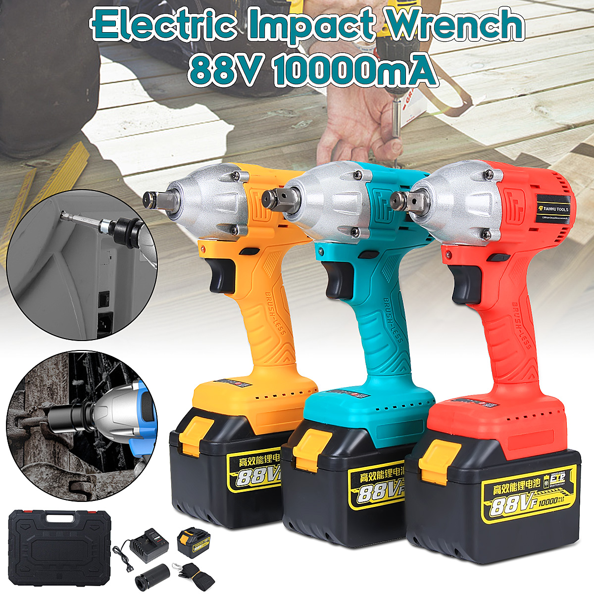 88v 10000mah 110v 220v Electric Wrench Lithium Ion Drive Brushless Cordless Impact 320nm Torque Tools In Wrenches From On