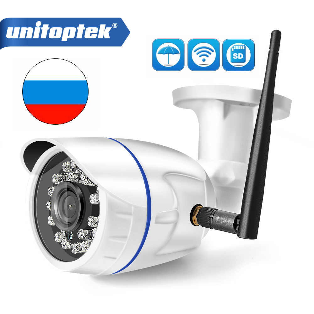 Detail Feedback Questions about 1 0MP / 2MP Bullet 720P IP Camera
